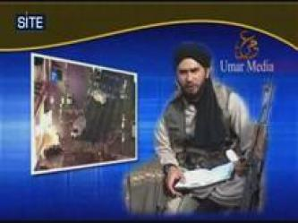 GIMF Releases Umar Studio Video of Times Square Bomber