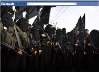 Palestinian Islamic Jihad Turns to Facebook