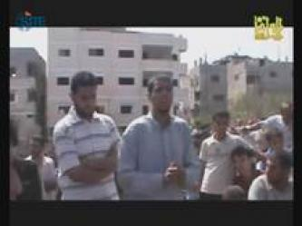 Al-Masada Media Releases Video Glorifying Slain Fighters