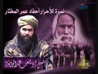 AQIM Leader Reaffirms Solidarity with Libyan Rebels
