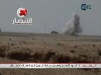 Ansar al-Islam Video of Bombing an Iraqi Vehicle in Kirkuk