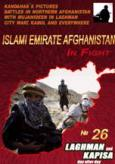 """In Fight"" Magazine Documenting Afghan Taliban Activity, Issue 26"