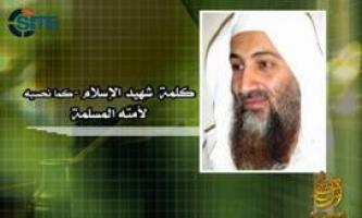 As-Sahab Releases Posthumous Audio from Usama bin Laden