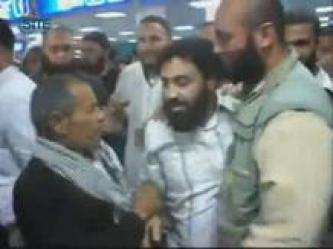 Fatah al-Islam Fighter Arrives at Carthare Airport in Tunisia
