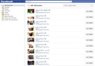 "Facebook Groups Declare ""We Are All Usama Bin Laden"""