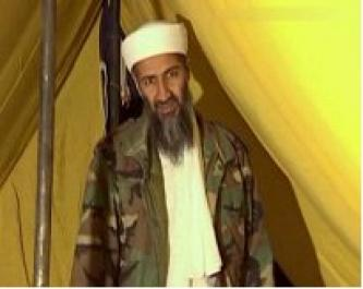 IMU Releases German-language Audio Tribute to Usama bin Laden