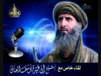 AQIM Official Gives Allegiance to Zawahiri, Comments on Bin Laden's Death