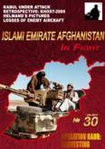 """In Fight"" Magazine Documenting Afghan Taliban Activity, Issue 30"