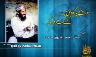 Al-Qaeda's Pakistan Media Head Gives Eulogy for Bin Laden