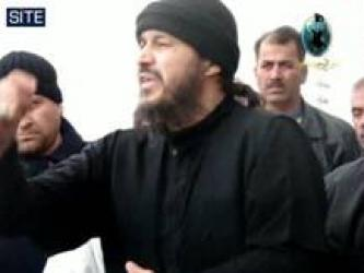 Egyptian Prisoners Express Solidarity with Abu Muhammad al-Maqdisi