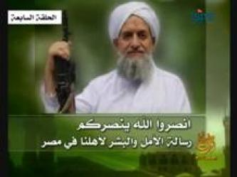 Zawahiri Charges America with Hijacking the Egyptian Revolution