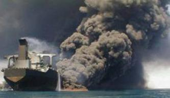 Jihadist Calls for Attacks on Oil Tankers, Gives Suggestions