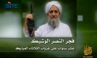 Al-Qaeda Releases Video Commemorating 10th Anniversary of 9/11