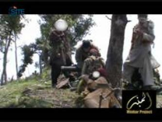 Alleged Group Releases Video of Rocket Attack in Khost