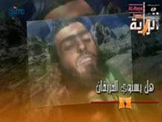 Ansar al-Shariah Video Threatens Tribes Working with Yemeni Government