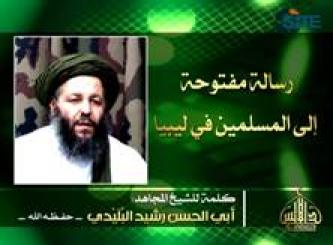 AQIM Judicial Official Warns Libyans about NATO's Alleged Intentions