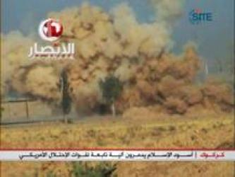 Ansar al-Islam Video of Bombing US Vehicle in Kirkuk