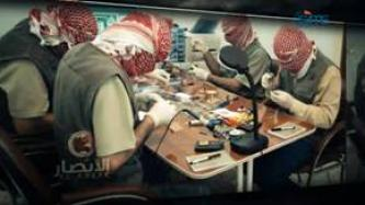 Ansar al-Islam Previews Forthcoming Video on Weapons Manufacture