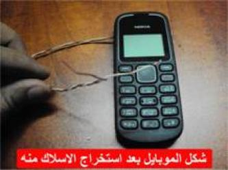 Jihadist Gives Mobile Phone Detonation Manual