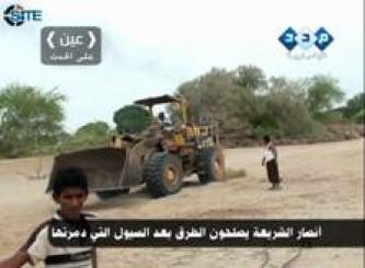 Madad News Agency Gives First Video Report on AQAP's Activities
