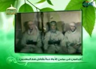 ISI Releases Fifth Video of Slain Fighters Inciting for Jihad