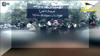 New Jihadist Group Declares Presence in Levant, Calls for Action