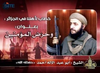 Jihadist Forum Announces Open Interview with AQIM Official