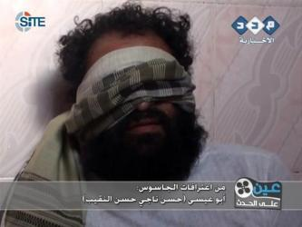 Madad News Agency Shows Spies' Confessions in Video