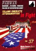 """In Fight"" Magazine Documenting Afghan Taliban Activity, Issue 37"