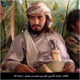 AQAP Releases Biography of Slain Official, Muwahhid al-Maribi