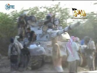 "AQAP Releases First Episode in ""Convoy of Martyrs"" Series"