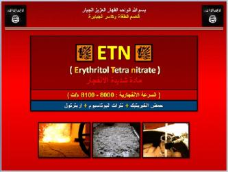 Forum Member Provides Instructions for Erythritol Tetranitrate