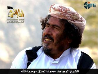AQAP Shariah Official Gives Eulogy for Deceased Regional Leader