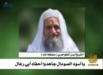 Zawahiri Urges Somalis to Embrace Jihad, Defy London Conference