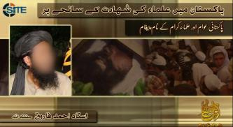 Al-Qaeda's Pakistan Media Head Eulogizes Two Murdered Pakistani Clerics