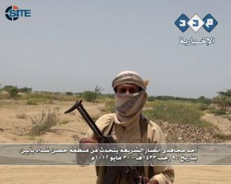 Ansar al-Shariah Disputes Yemeni Forces Controlling Town in Madad Video