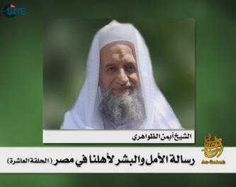 Zawahiri Demands Shariah in Egypt, Remarks on Razing of Bin Laden House
