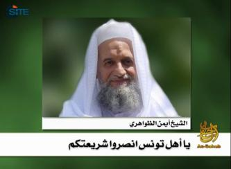 Zawahiri Urges Tunisians Seek Shariah-Based Governance