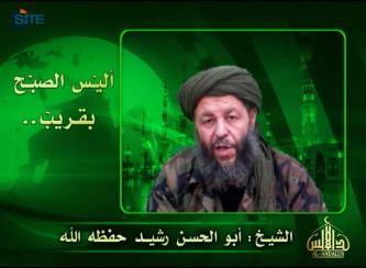 AQIM Judicial Official Calls for Jihad, Spread of Revolutions