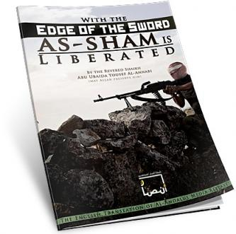 "Jihadist Translation Team Produces English-language translation of ""With the edge of the sword As-Sham is Liberated"""