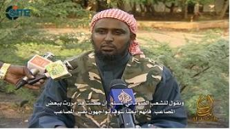 Shabaab Remarks on Uganda's Announced Withdrawal from Somalia