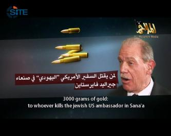 Jihadist Gives Missing Segment from AQAP Video Putting Bounty on US Ambassador to Yemen and American Soldiers