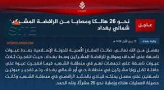 IS Claims Killing, Wounding Nearly 26 Shi'ites in Six Bombings in Baghdad