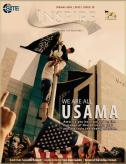 "AQAP Releases Tenth Issue of ""Inspire"" Magazine"