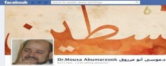 Facebook Accounts Promote Designated Hamas Leader