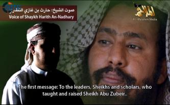 AQAP Releases Video Eulogy for Slain Scholar 'Adil al-'Abab