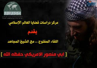 IWISC, Jihadist Forums Offer Open Interview with Omar Hammami