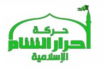 Ahrar al-Sham Threatens Lebanese who Support al-Assad Regime