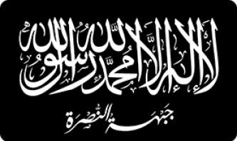 Al-Nusra Front Leader Confirms Link to ISI, Pledges to Zawahiri