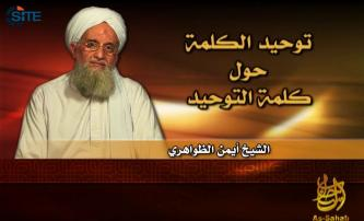 Zawahiri Calls for Unity in Creed, Attacks Egyptian Constitution
